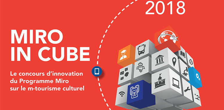 Concours d'innovation MIRO IN CUBE 2018